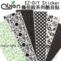 Obien 日本正夯 EZ-DIY Sticker 好貼好撕 超酷多樣化圖樣 酷自貼(幾何紋系列)