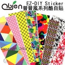 Obien 日本正夯 EZ-DIY Sticker 好貼好撕 超酷多樣化圖樣 酷自貼(普普風系列)