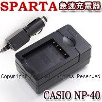 SPARTA CASIO NP-40 急速充電器