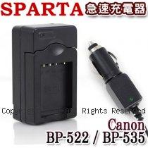 SPARTA Canon BP-522 / BP-535 急速充電器
