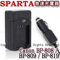 SPARTA Canon BP-808 / BP-809 / BP-819 急速充電器