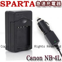 SPARTA Canon NB-4L 急速充電器