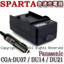 SPARTA Panasonic CGA-DU07 / DU14 / DU21 急速充電器