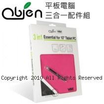 Obien iPad/10吋平板防震包+優質觸控筆+麂皮擦拭貼 三合一 配件組