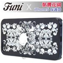 Funi 骷髏系列 高光亮面 抗刮 硬殼 iPhone5 精品背蓋 【骷髏花園】