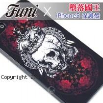Funi 骷髏系列 高光亮面 抗刮 硬殼 iPhone5 精品背蓋 【墮落國王】