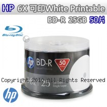 HP 6X 可印White Printable BD-R 藍光光碟 25GB 50片