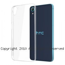 透明殼專家 HTC 826 超薄 抗刮 保護殼