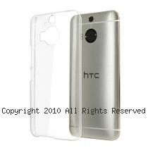 透明殼專家 HTC M9+ 超薄 抗刮 保護殼