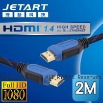 JetArt 捷藝 A公對A公 HDMI 1.4 鍍金接頭 連接線 2m (HDA1420AA)