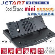 JetArt 捷藝 Cool Stand mini NC5600 人體工學 筆電散熱底座
