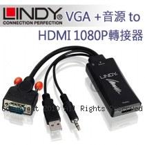 LINDY 林帝 VGA +音源 to HDMI 1080P 轉接器 (38183)