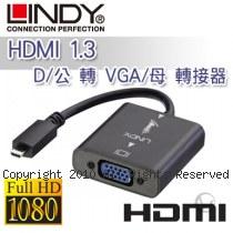 LINDY 林帝 HDMI 1.3 D/公 轉 VGA/母 轉接器 (38193)