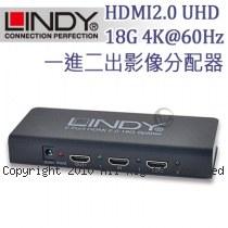 LINDY 林帝 HDMI2.0 UHD 18G 4K@60Hz 一進二出 影像分配器 (38240)