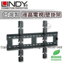 LINDY 林帝 台灣製 液晶電視 壁掛架 (40873)