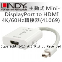 LINDY 林帝 主動式 Mini-DisplayPort to HDMI 4K/60Hz 轉接器 (41069)