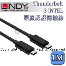 LINDY 林帝 被動式 Thunderbolt 3 INTEL 原廠認證傳輸線, 1m (41556)