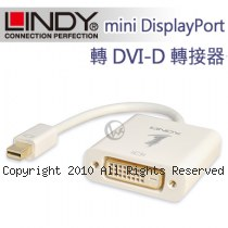 LINDY 林帝 主動式 mini DisplayPort 轉 DVI-D 轉接器 (41733)