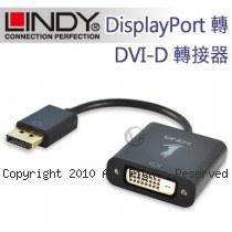 LINDY 林帝 主動式 DisplayPort 轉 DVI-D 轉接器 (41734)