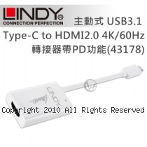 LINDY 林帝 主動式 USB3.1 Type-C to HDMI2.0 4K/60Hz 轉接器帶PD功能 (43178)