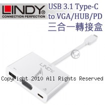 LINDY 林帝 主動式 USB 3.1 Type-C to VGA/HUB/PD 三合一轉接盒 (43230)