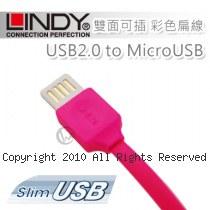 LINDY 林帝 USB2.0 to MicroUSB 雙面可插 彩色扁線 1m 粉紅色 (30901)