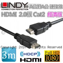 LINDY 林帝 A公對A公 經濟版 HDMI 2.0版 Cat2 連接線 【3m】(41397)