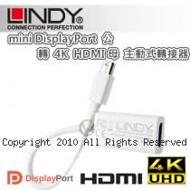 LINDY 林帝 mini DisplayPort公 轉 4K HDMI母 主動式轉接器 (41729)