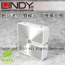LINDY 輕巧迷你 雙輸出 耳機擴大機 (35507)