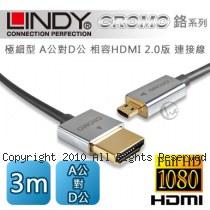 LINDY 林帝 CROMO鉻系列 極細型 A公對D公 HDMI 2.0 連接線【3m】(41683)