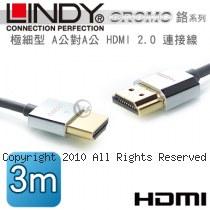LINDY 林帝 CROMO鉻系列 極細型 A公對A公 HDMI 2.0 連接線【3m】(41675)
