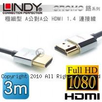 LINDY 林帝 CROMO鉻系列 極細型 A公對A公 HDMI 2.0 連接線【3m】(41673)