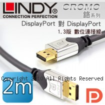 LINDY 林帝 CROMO鉻系列 DisplayPort公 對 DisplayPort公 1.3版 連接線 2m (41532)