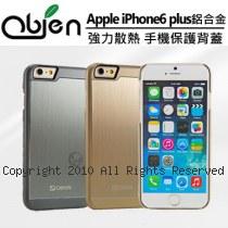 Obien 歐品漾 鋁合金 Apple iPhone6 plus 強力散熱 手機保護背蓋
