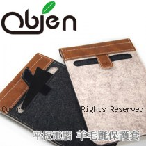 Obien 羊毛氈 台灣製 防潑水 防刮吸震 7吋平板電腦 保護套