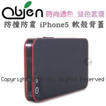 Obien 歐品漾 時尚透色 雙色套環 防撞防震 iPhone5 軟殼背蓋【黑】