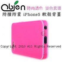 Obien 歐品漾 時尚透色 雙色套環 防撞防震 iPhone5 軟殼背蓋【粉红】
