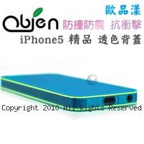 Obien 歐品漾 時尚透色 雙色套環 防撞防震 iPhone5 軟殼背蓋【藍】