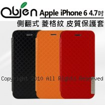 Obien 歐品漾 Apple iPhone 6 4.7吋 側翻式 菱格紋 皮質保護套