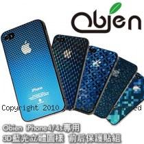Obien iPhone4/4s專用 台灣製 3D藍光立體圖樣 前後保護貼組