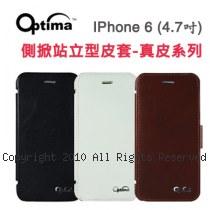 Optima iPhone 6 4.7吋 側掀站立型皮套-真皮系列