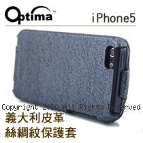 Optima 義大利皮革 絲綢紋路 iPhone5 四角防撞 皮革保護套【灰色】