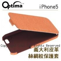 Optima 義大利皮革 絲綢紋路 iPhone5 四角防撞 皮革保護套【橘色】