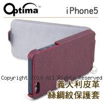 Optima 義大利皮革 絲綢紋路 iPhone5 四角防撞 皮革保護套【紫色】