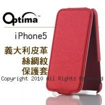 Optima 義大利皮革 絲綢紋路 iPhone5 四角防撞 皮革保護套【紅色】