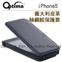 Optima 義大利皮革 絲綢紋路 iPhone5 四角防撞 皮革保護套【黑色】