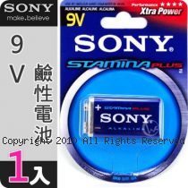 SONY 9V Stamina Plus 高效能 Alkaline 鹼性電池 1顆 【精裝版】