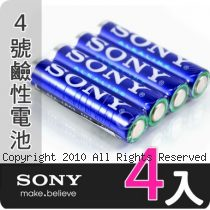 SONY 4號(AAA) Stamina Plus 高效能 Alkaline 鹼性電池 4顆