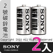 SONY 2號(C) SONY ULTRA 環保碳鋅電池 2顆