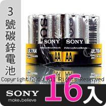 SONY 3號(AA) SONY ULTRA 環保碳鋅電池 16顆